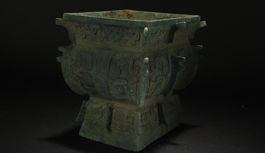 An Estate Anicent-framing Chinese Bronze Vessel Display - 3