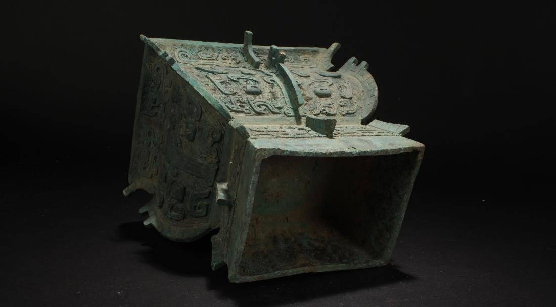An Estate Anicent-framing Chinese Bronze Vessel Display - 4