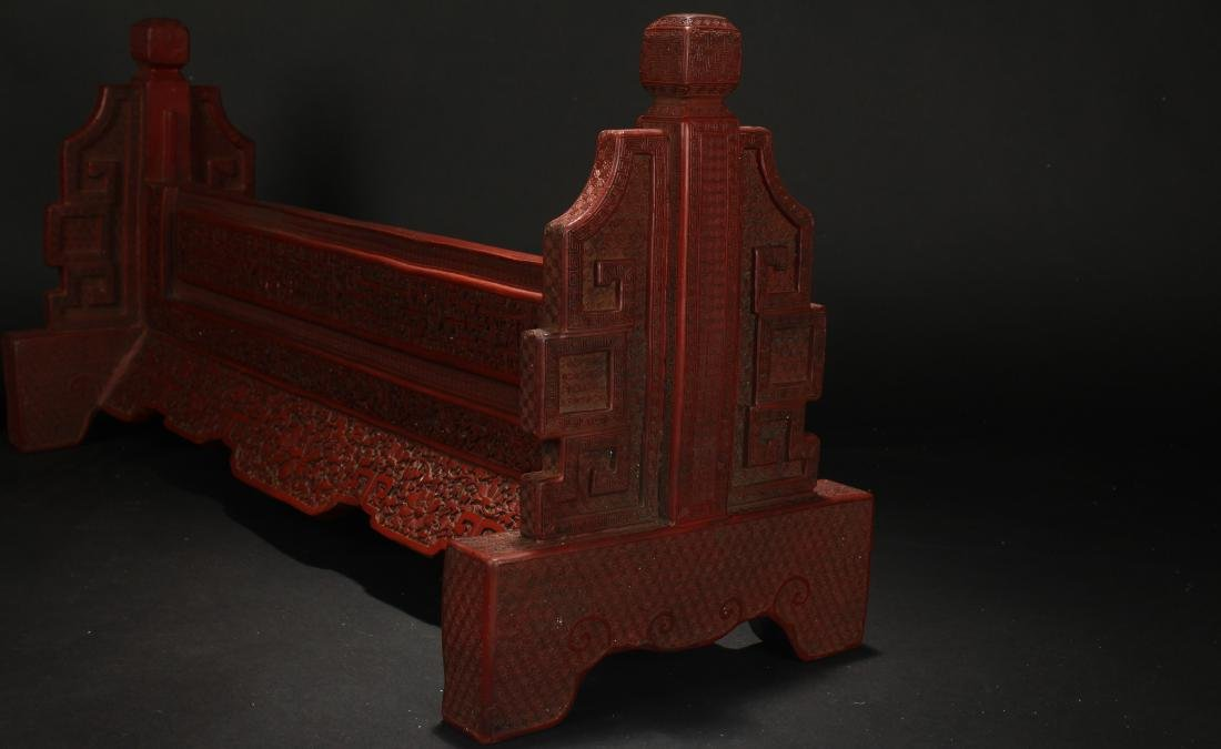 A Chinese Mountainview Estate Lacquer Table Screen - 10