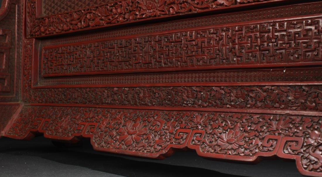 A Chinese Mountainview Estate Lacquer Table Screen - 5