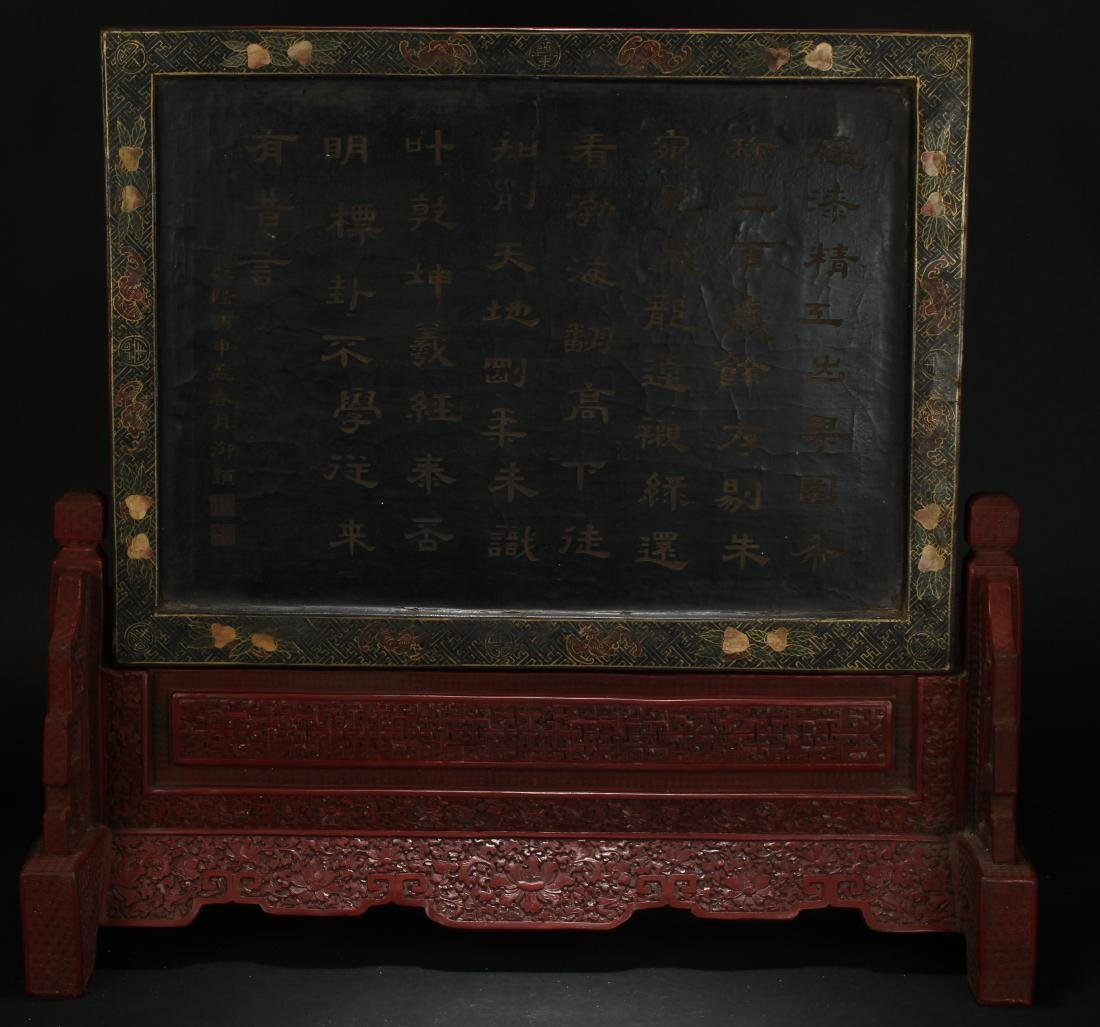 A Chinese Mountainview Estate Lacquer Table Screen - 6