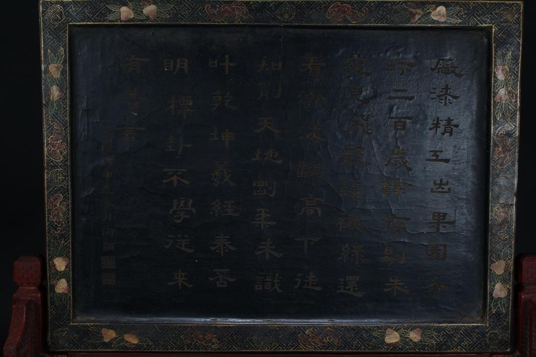 A Chinese Mountainview Estate Lacquer Table Screen - 7