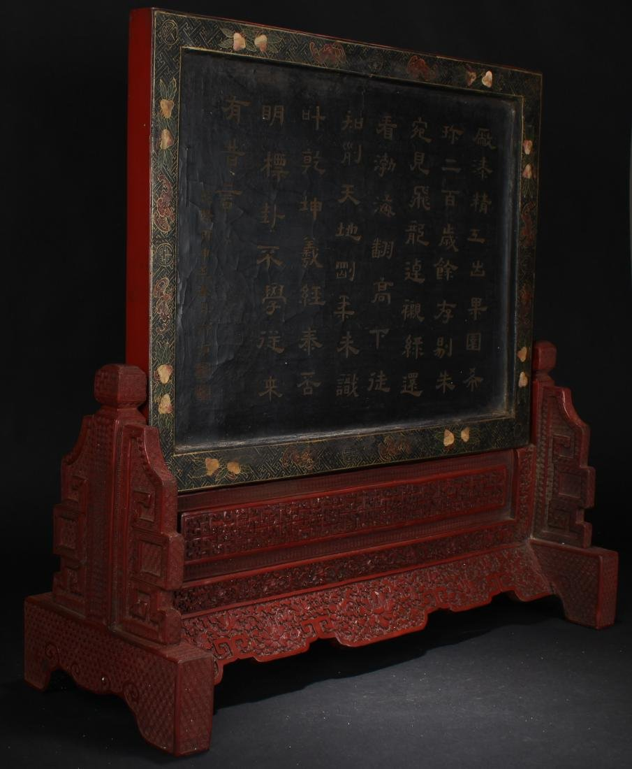 A Chinese Mountainview Estate Lacquer Table Screen - 8