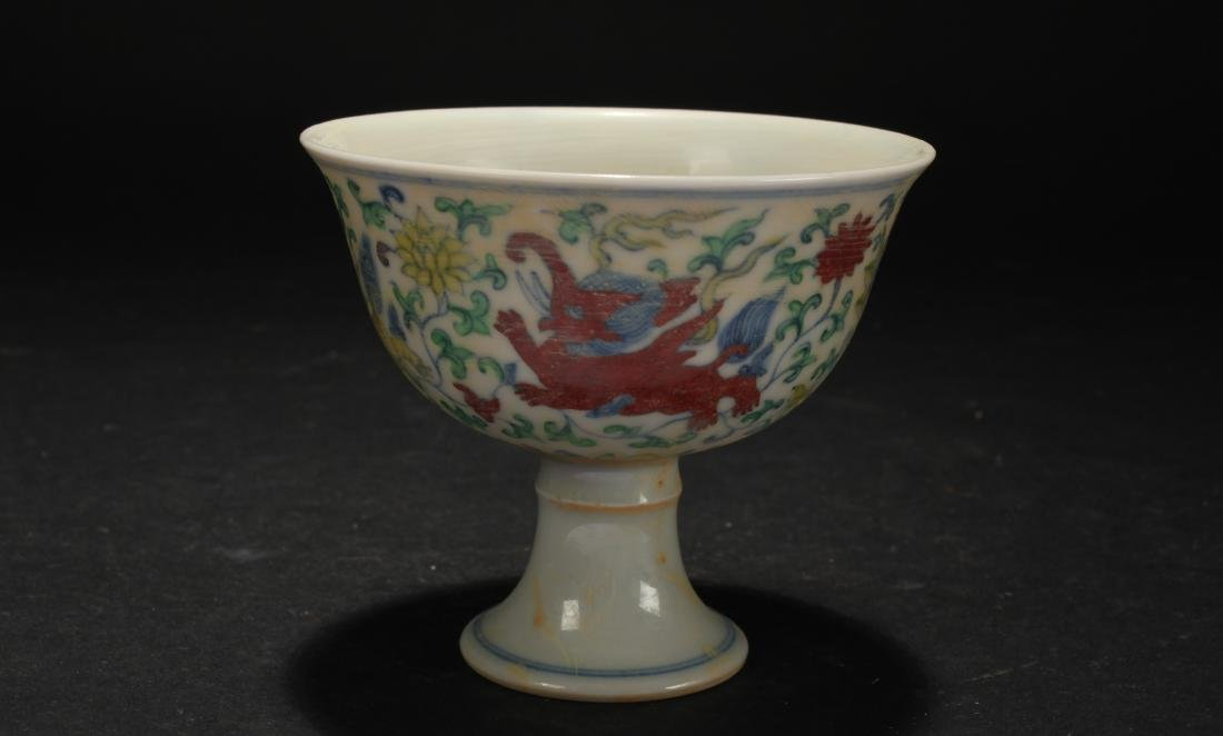 A Chinese Myth-beast Estate Porcelain Cup  Display