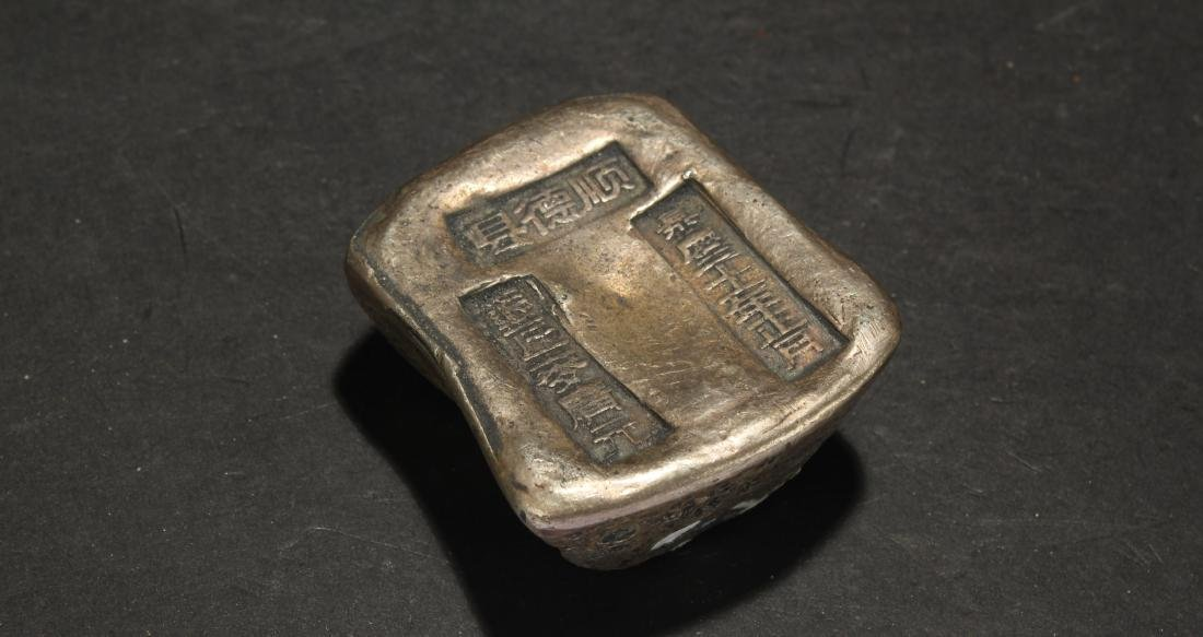 An Estate Chinese Money Brick Display