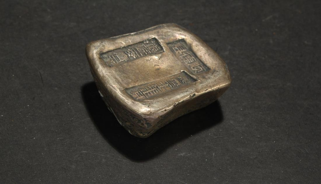 An Estate Chinese Money Brick Display - 2