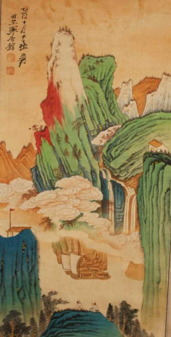 A Chinese Abstract Style Mountain View Scroll Display