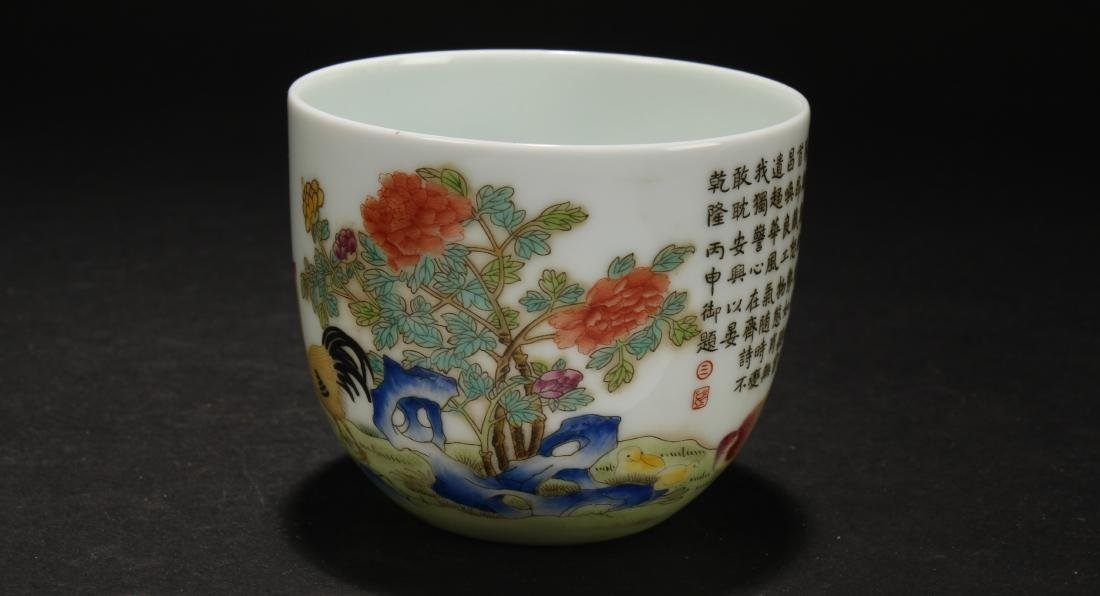 A Chinese Rooster Poetry-framing Porcelain Cup - 2