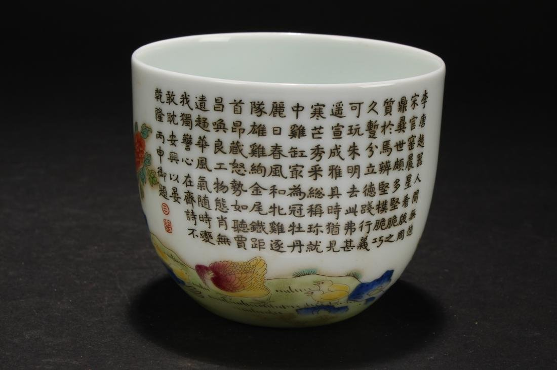 A Chinese Rooster Poetry-framing Porcelain Cup - 3
