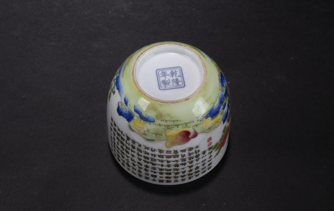 A Chinese Rooster Poetry-framing Porcelain Cup - 6