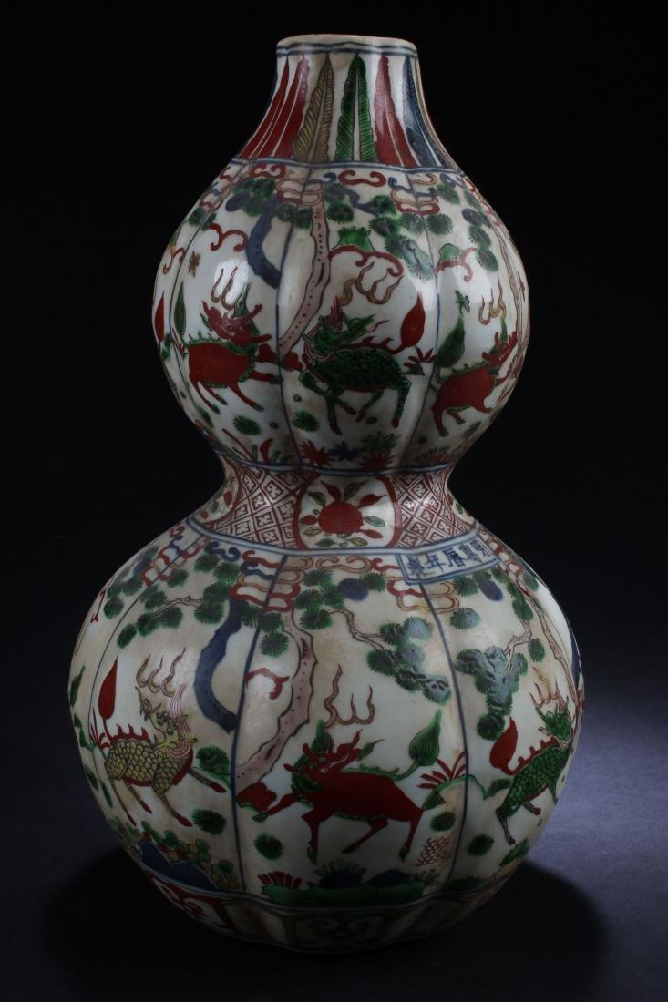 A Chinese Calabash-shape Estate Porcelain Vase Display