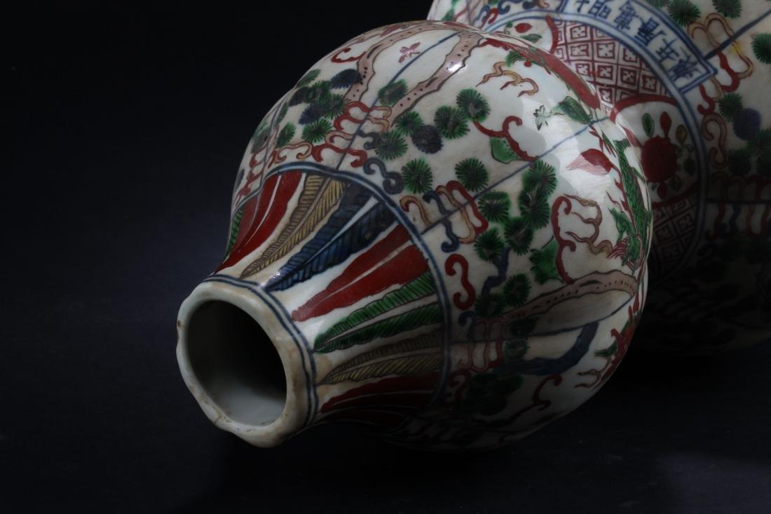 A Chinese Calabash-shape Estate Porcelain Vase Display - 5