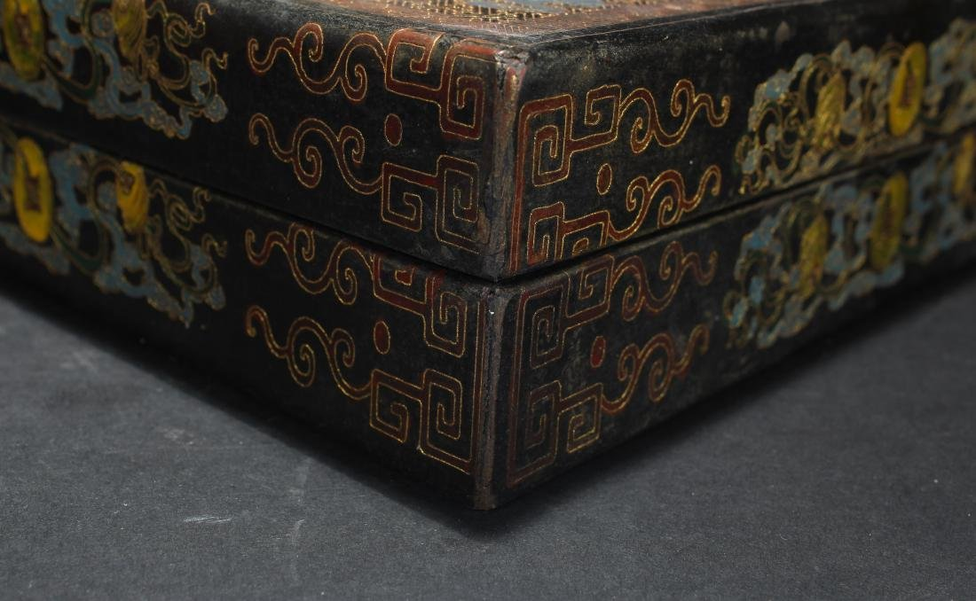 A Chinese Lidded Spring-fortune Square-based Lacquer - 8