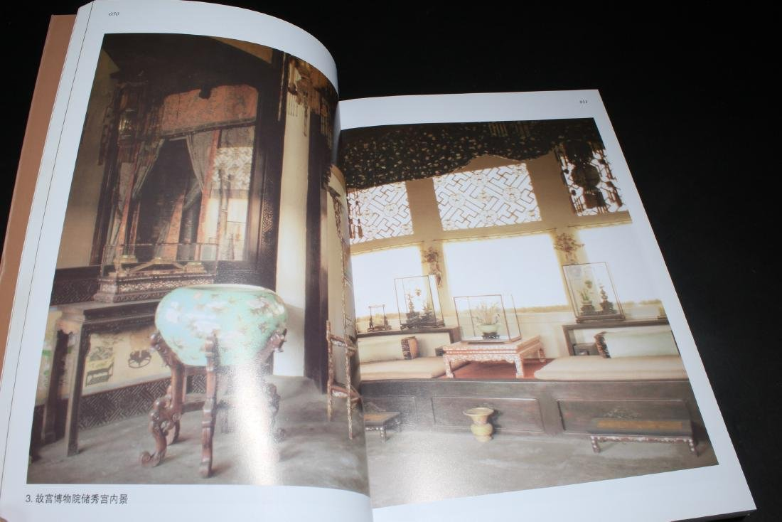 A Chinese Estate Book Collection - 2