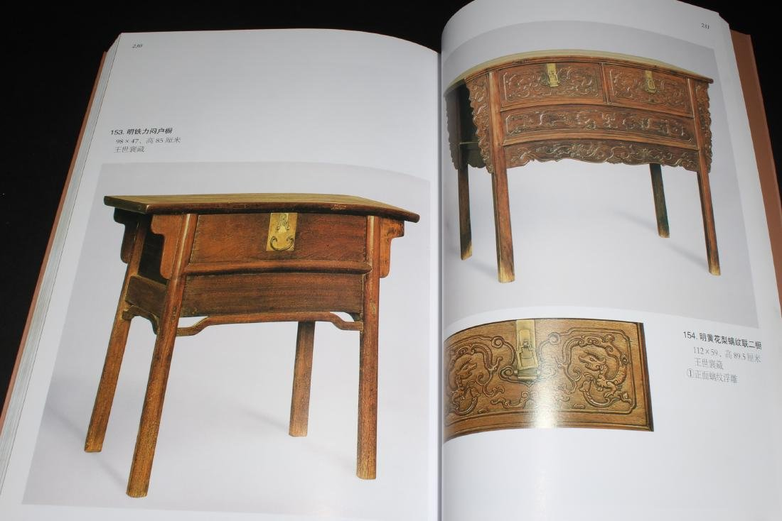 A Chinese Estate Book Collection - 6