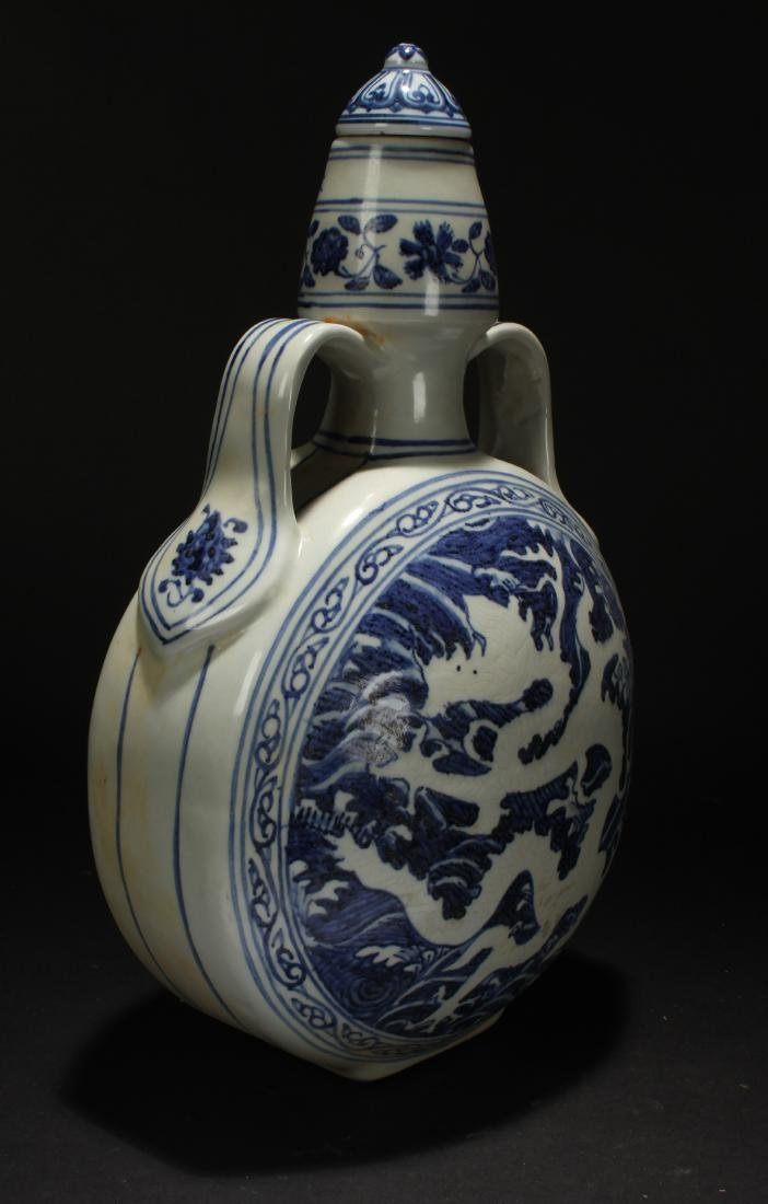 A Chinese Dragon-decorating Blue and White Porcelain - 2