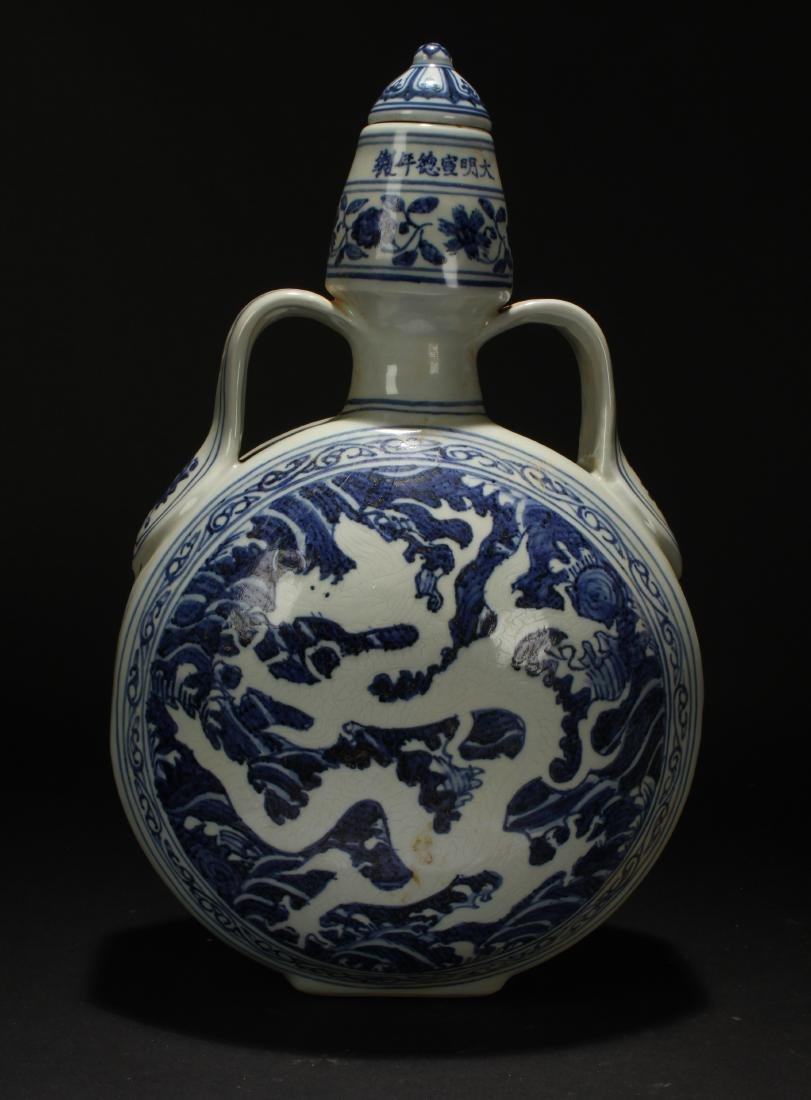 A Chinese Dragon-decorating Blue and White Porcelain - 3