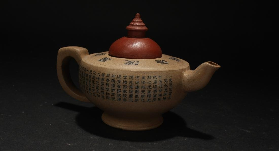 A Chinese Poetry-framing Estate Tea Pot Display