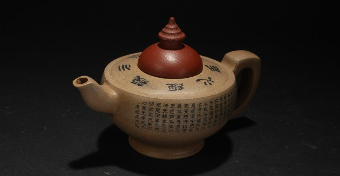 A Chinese Poetry-framing Estate Tea Pot Display - 2
