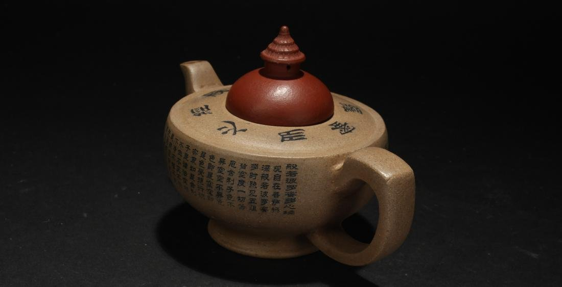 A Chinese Poetry-framing Estate Tea Pot Display - 3