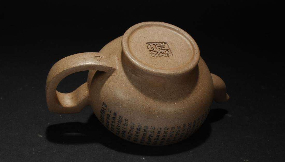 A Chinese Poetry-framing Estate Tea Pot Display - 6