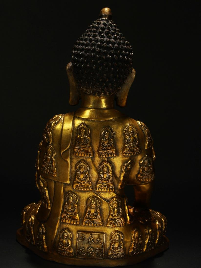 An Estate Chinese Religious Buddha Statue - 3