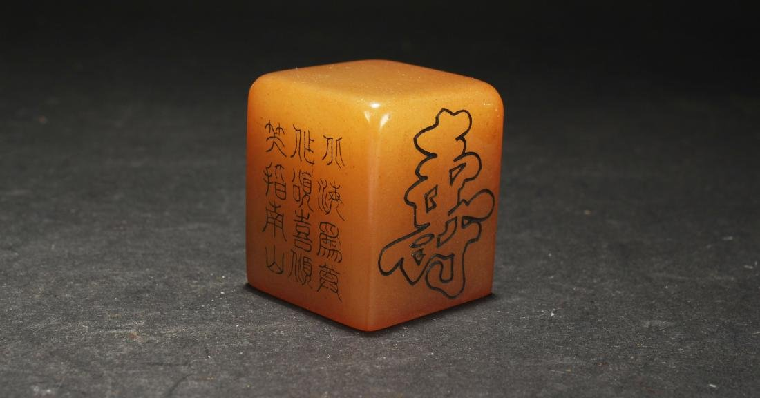 An Estate Chinese Square-base Soapstone Seal Display