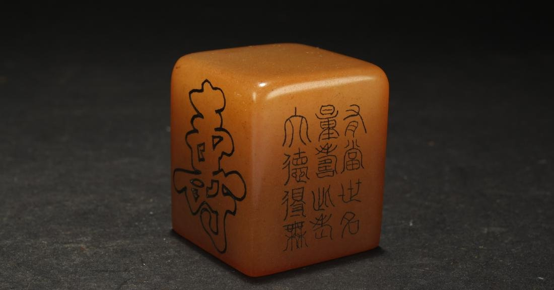 An Estate Chinese Square-base Soapstone Seal Display - 2
