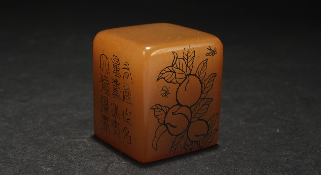 An Estate Chinese Square-base Soapstone Seal Display - 3