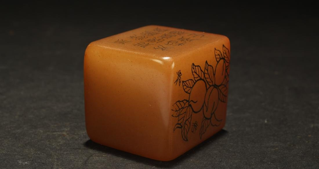 An Estate Chinese Square-base Soapstone Seal Display - 4