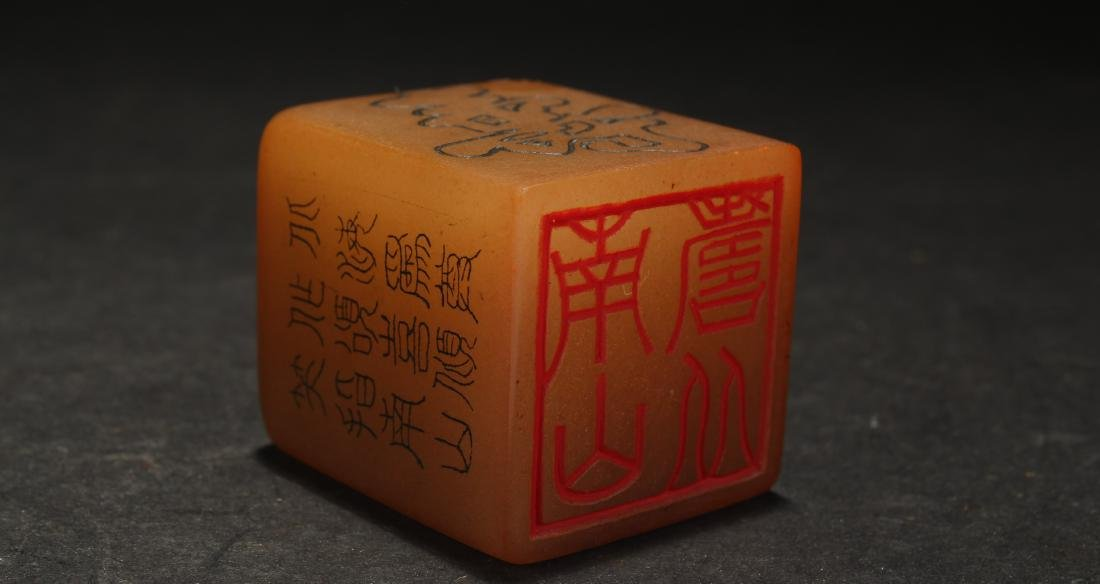 An Estate Chinese Square-base Soapstone Seal Display - 5