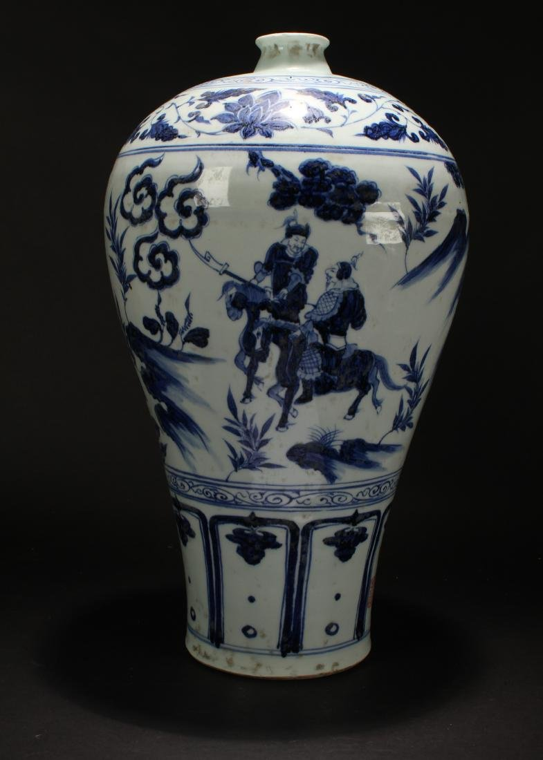 A Chinese Blue and White Estate Porcelain Vase