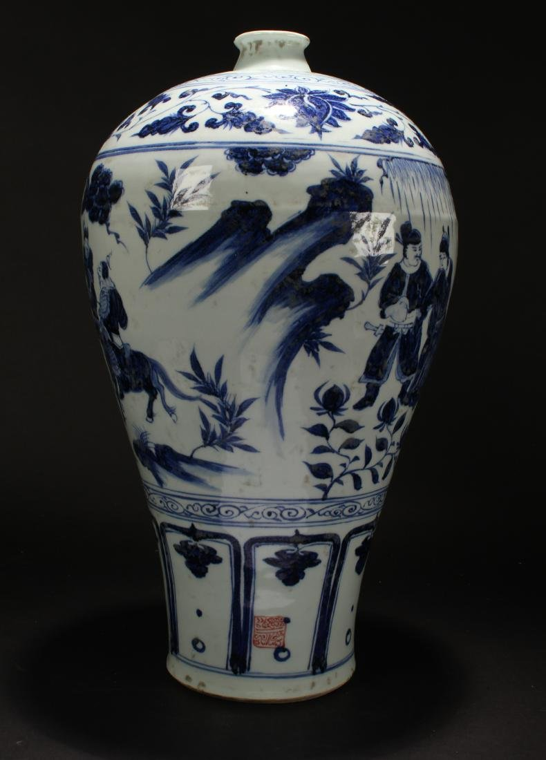 A Chinese Blue and White Estate Porcelain Vase - 2