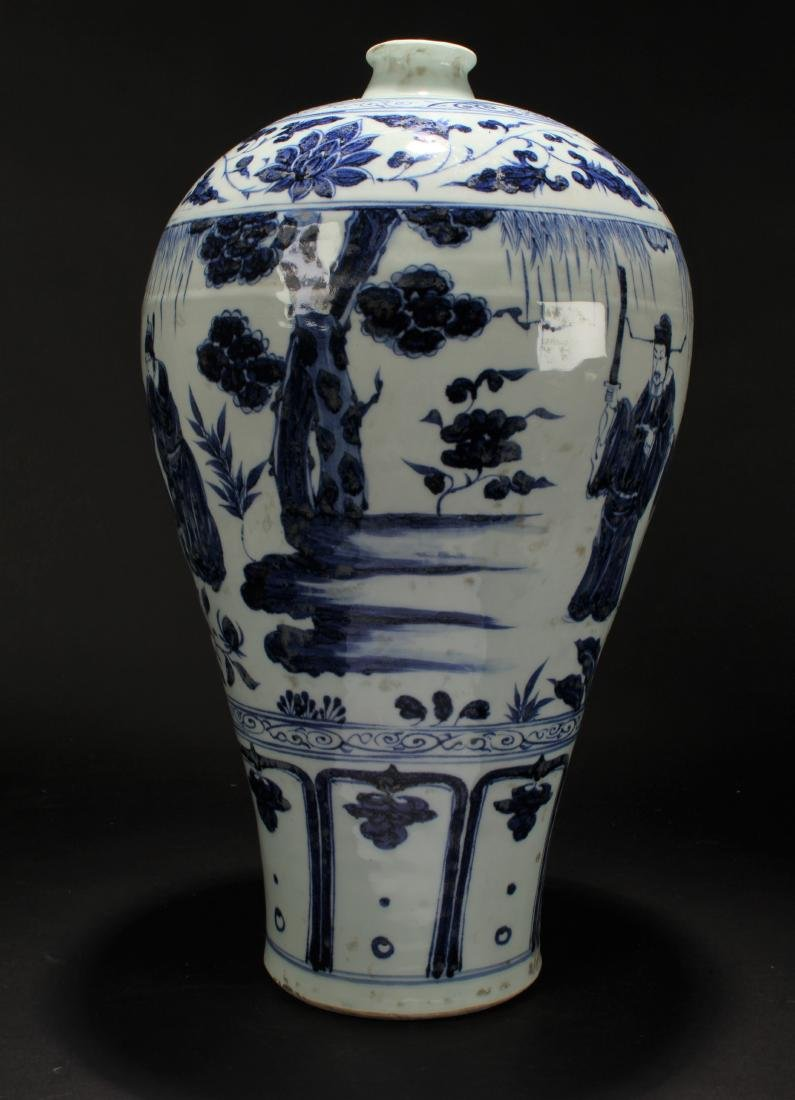A Chinese Blue and White Estate Porcelain Vase - 5