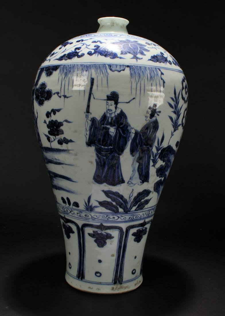 A Chinese Blue and White Estate Porcelain Vase - 6