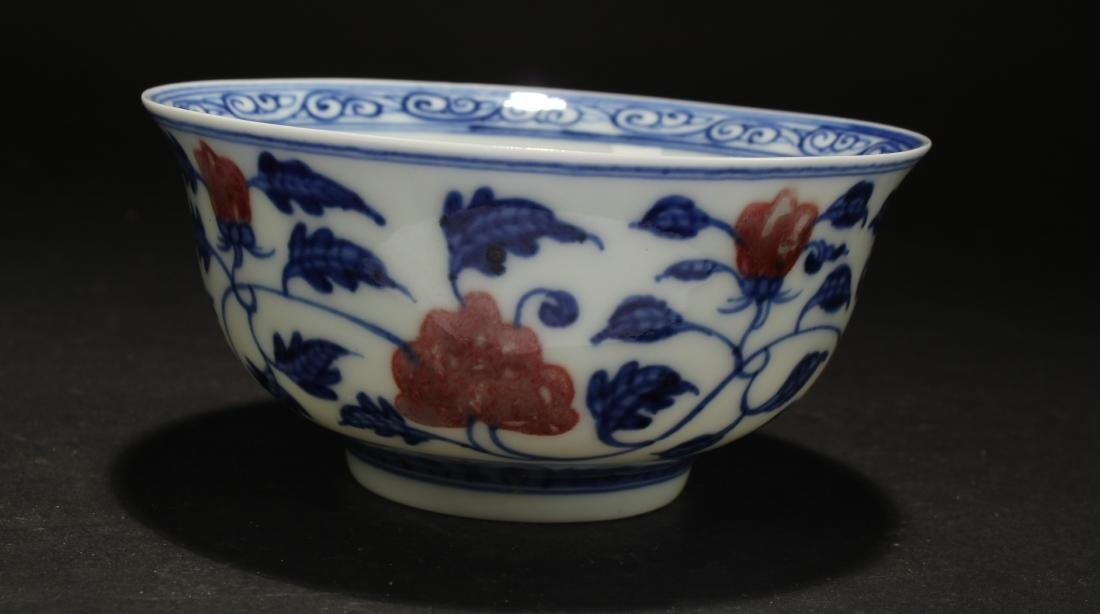 A Chinese Blue and White Porcelain Cup Display - 3