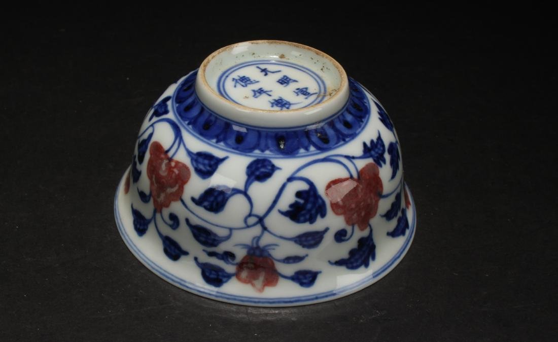 A Chinese Blue and White Porcelain Cup Display - 5