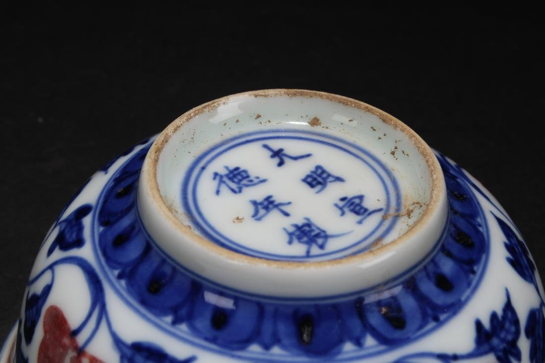 A Chinese Blue and White Porcelain Cup Display - 6