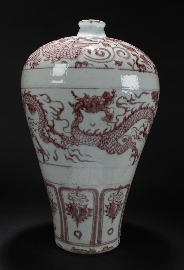 A Chinese Dragon-decorating Estate Porcelain Vase - 3