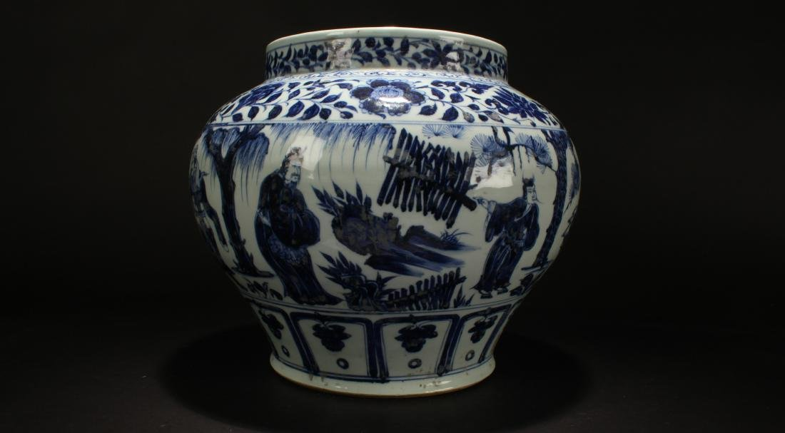An Estate Chinese Blue and White Porcelain Vase Display