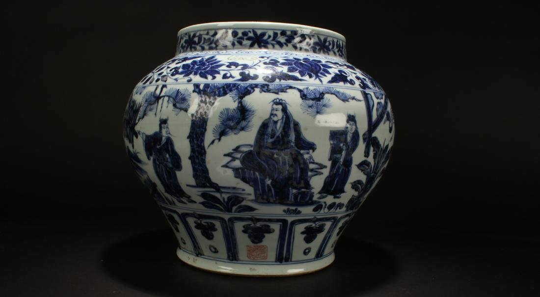 An Estate Chinese Blue and White Porcelain Vase Display - 2