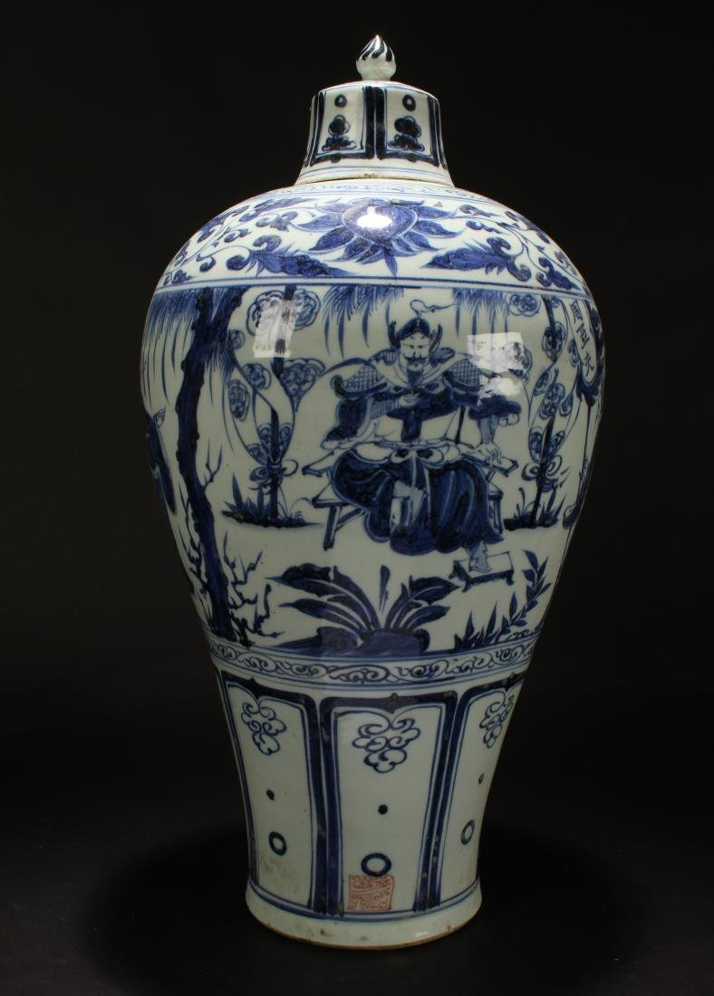 A Chinese Lidded Story-telling Blue and White Estate