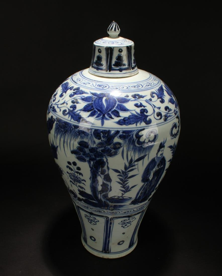 A Chinese Lidded Story-telling Blue and White Estate - 3