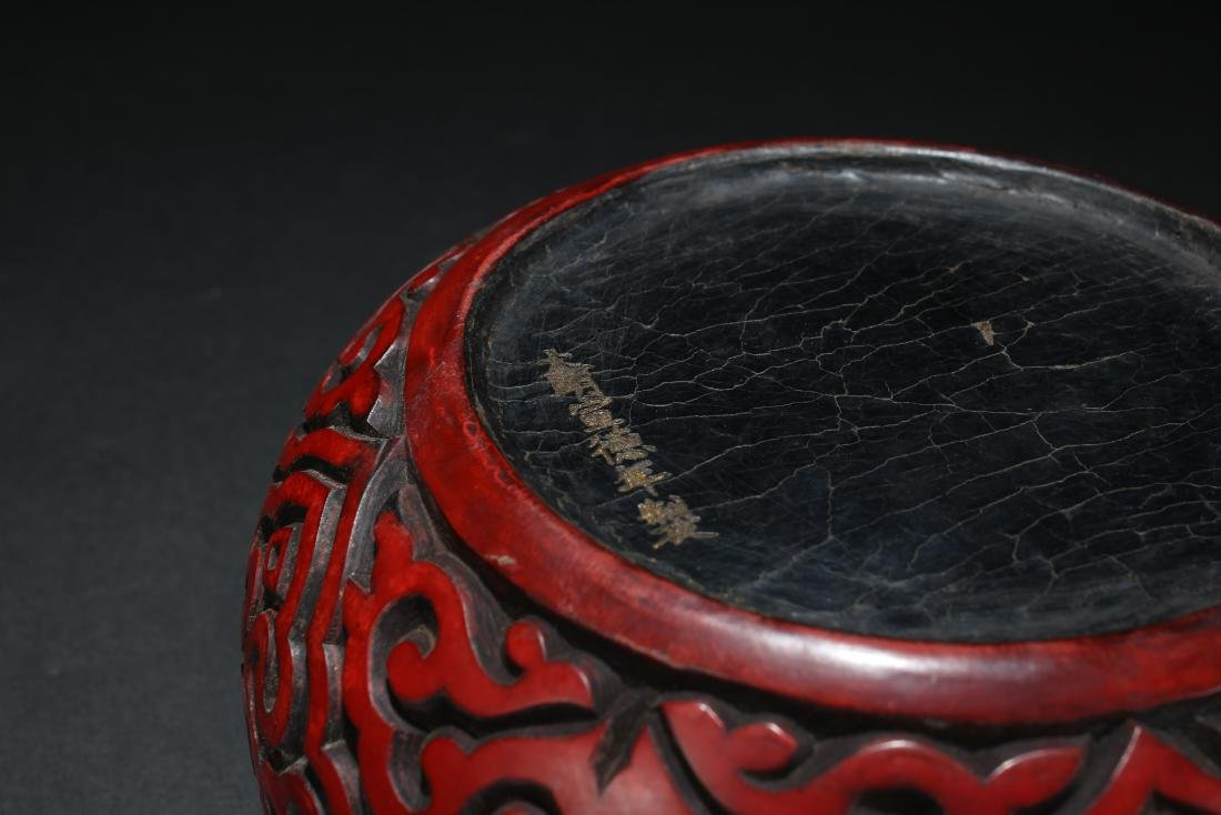 A Chinese Lidded Bat-framing Fortune Lacquer Chest Box - 6