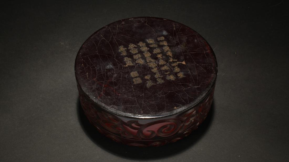 A Chinese Lidded Plant-filled fortune Lidded Lacquer - 5