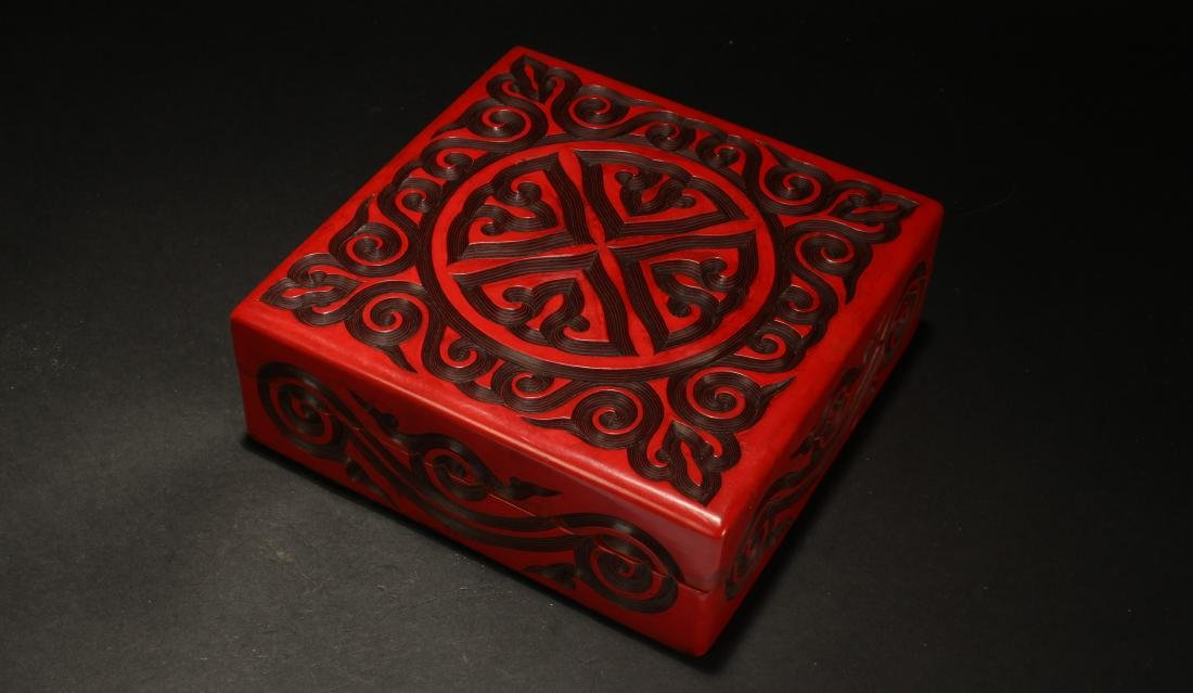 A Chinese Square-based Estate Lidded Lacquer Box