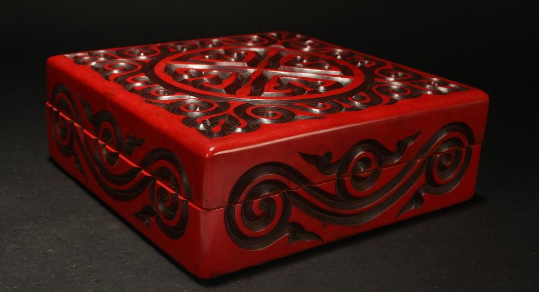 A Chinese Square-based Estate Lidded Lacquer Box - 2