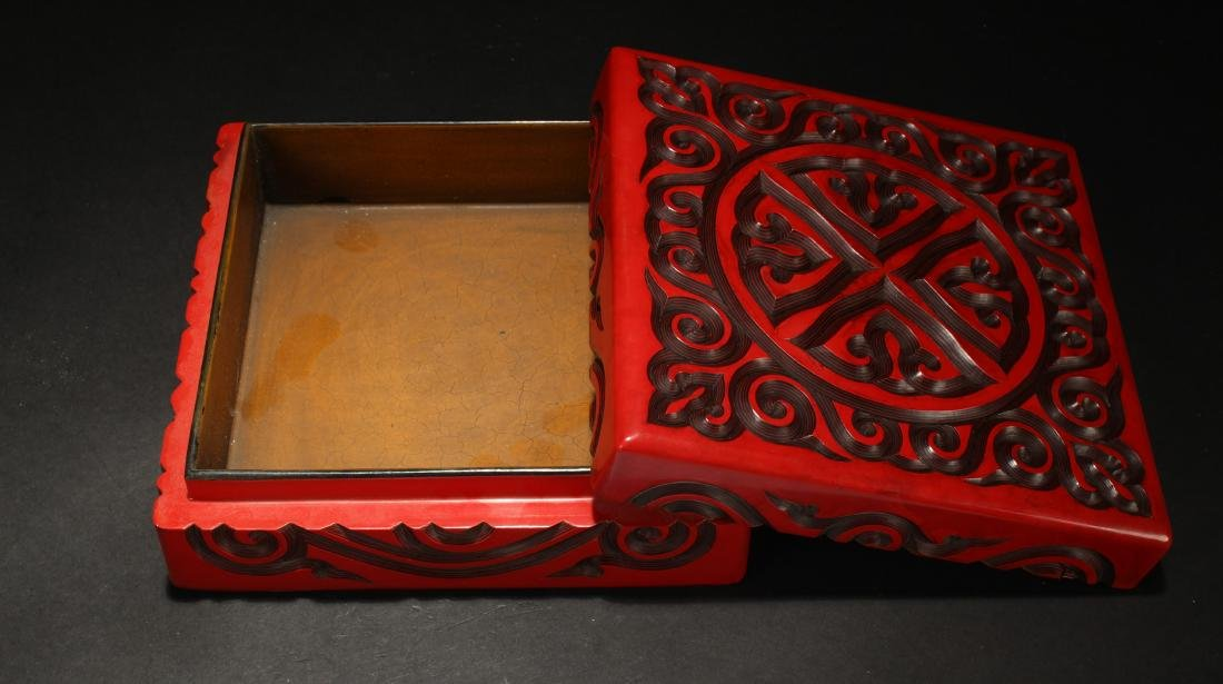 A Chinese Square-based Estate Lidded Lacquer Box - 4