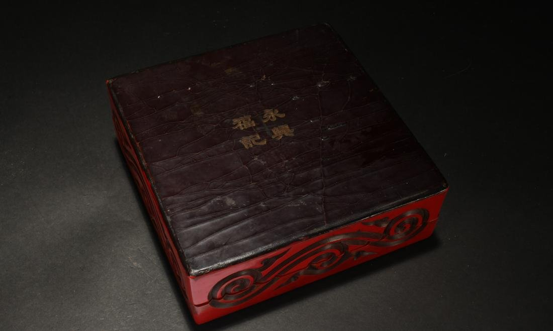 A Chinese Square-based Estate Lidded Lacquer Box - 6