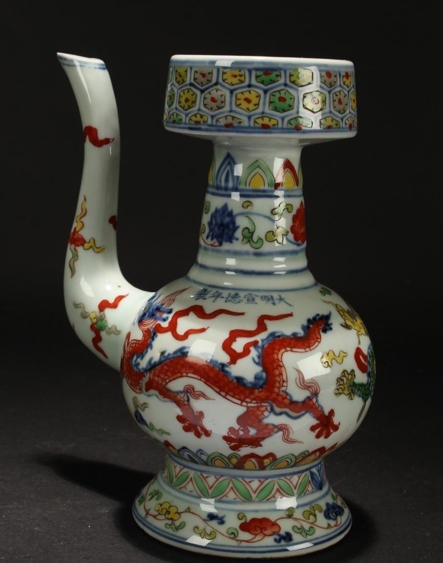 An Estate Chinese Dragon-decorating Porcelain Ewer - 2